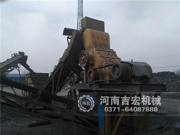 煤矸石粉碎机