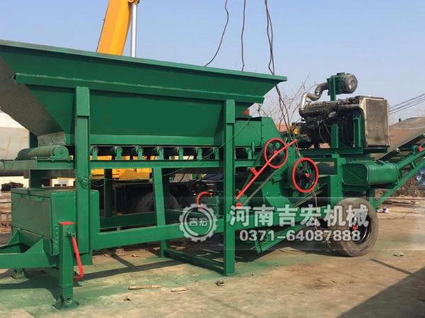 移动式煤矸石粉碎机