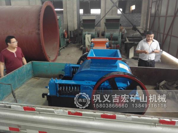 400X400对辊破碎机发往辽宁锦州13