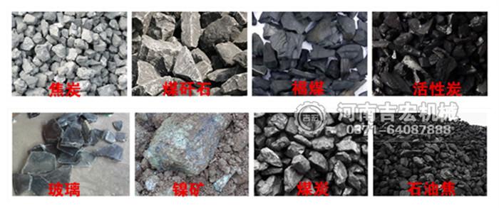 煤炭对辊破碎机破碎物料